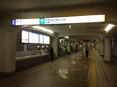 市 保険 健康 料 国民 神戸